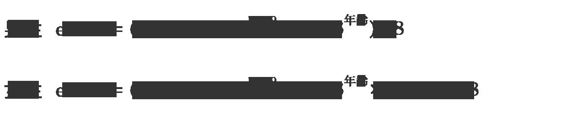 標準化eGFR(シスタチンCより算出)